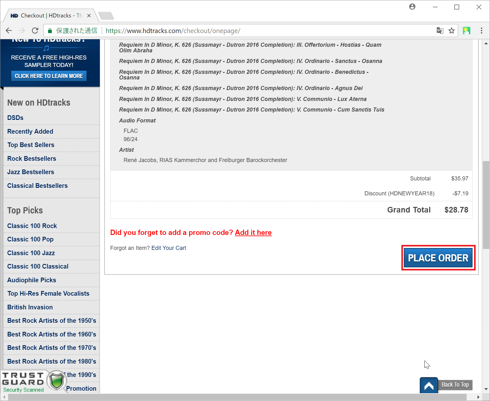 日本から購入できない海外サイトで音源ファイルを購入する:HDtracks(USA)編